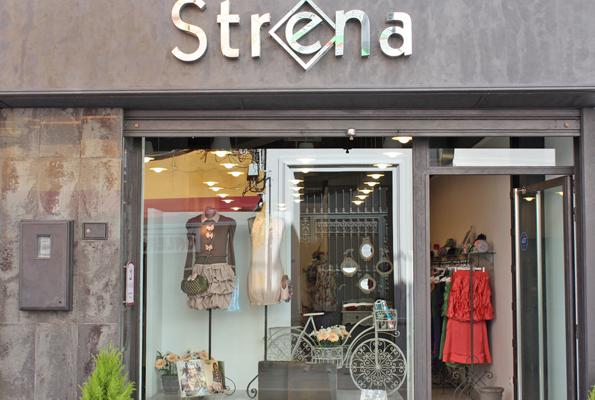 dónde comprar en Huelva
